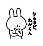 うーくま4(個別スタンプ:05)