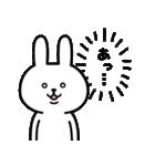 うーくま4(個別スタンプ:06)