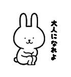 うーくま4(個別スタンプ:08)