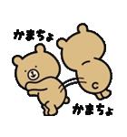 うーくま4(個別スタンプ:10)