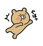 うーくま4(個別スタンプ:12)