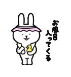 うーくま4(個別スタンプ:13)