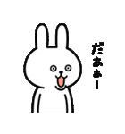 うーくま4(個別スタンプ:16)