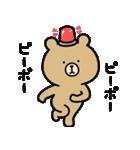 うーくま4(個別スタンプ:17)