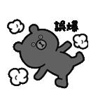 うーくま4(個別スタンプ:18)