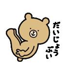 うーくま4(個別スタンプ:20)