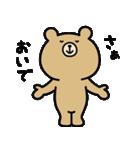 うーくま4(個別スタンプ:21)