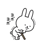 うーくま4(個別スタンプ:22)