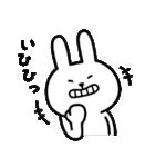 うーくま4(個別スタンプ:23)