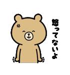 うーくま4(個別スタンプ:24)