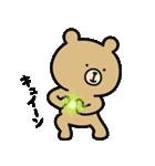 うーくま4(個別スタンプ:25)