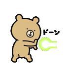 うーくま4(個別スタンプ:26)
