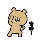 うーくま4(個別スタンプ:27)