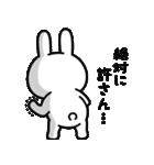 うーくま4(個別スタンプ:28)