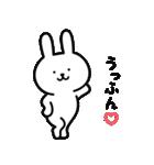 うーくま4(個別スタンプ:31)