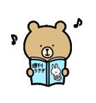 うーくま4(個別スタンプ:32)