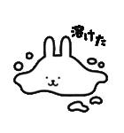 うーくま4(個別スタンプ:33)