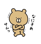 うーくま4(個別スタンプ:35)
