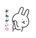 うーくま4(個別スタンプ:36)