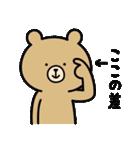 うーくま4(個別スタンプ:37)