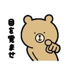 うーくま4(個別スタンプ:40)
