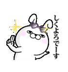 うさぎ100% ちゃらい(個別スタンプ:05)