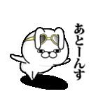 うさぎ100% ちゃらい(個別スタンプ:06)