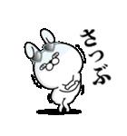 うさぎ100% ちゃらい(個別スタンプ:12)