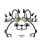 うさぎ100% ちゃらい(個別スタンプ:13)