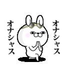 うさぎ100% ちゃらい(個別スタンプ:14)