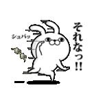 うさぎ100% ちゃらい(個別スタンプ:15)