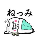うさぎ100% ちゃらい(個別スタンプ:21)
