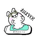 うさぎ100% ちゃらい(個別スタンプ:23)