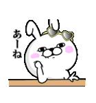 うさぎ100% ちゃらい(個別スタンプ:24)
