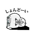 うさぎ100% ちゃらい(個別スタンプ:25)
