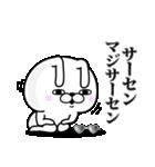 うさぎ100% ちゃらい(個別スタンプ:26)