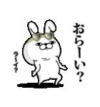 うさぎ100% ちゃらい(個別スタンプ:28)