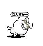 うさぎ100% ちゃらい(個別スタンプ:33)