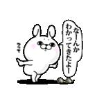 うさぎ100% ちゃらい(個別スタンプ:35)