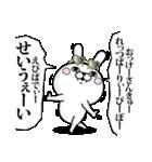 うさぎ100% ちゃらい(個別スタンプ:36)