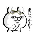 うさぎ100% ちゃらい(個別スタンプ:37)
