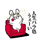 うさぎ100% ちゃらい(個別スタンプ:40)