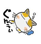 みーこ4(個別スタンプ:2)