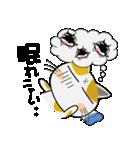 みーこ4(個別スタンプ:3)