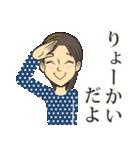 トモちゃんのいつもの生活(個別スタンプ:01)