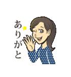 トモちゃんのいつもの生活(個別スタンプ:02)