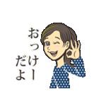 トモちゃんのいつもの生活(個別スタンプ:03)