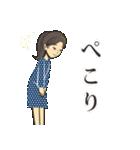 トモちゃんのいつもの生活(個別スタンプ:05)