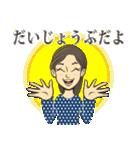 トモちゃんのいつもの生活(個別スタンプ:06)