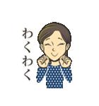 トモちゃんのいつもの生活(個別スタンプ:07)